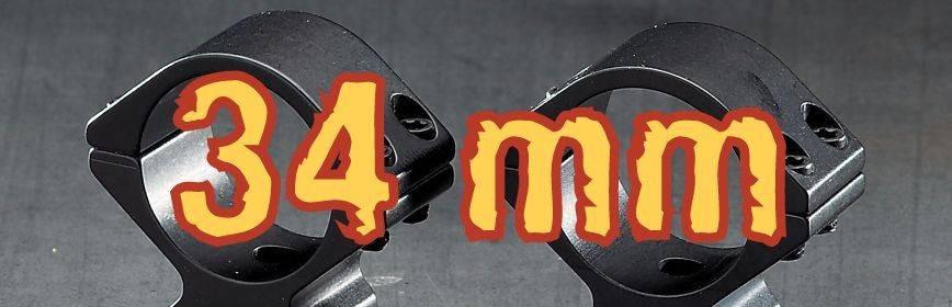 Anillas 34 mm - Armería Online
