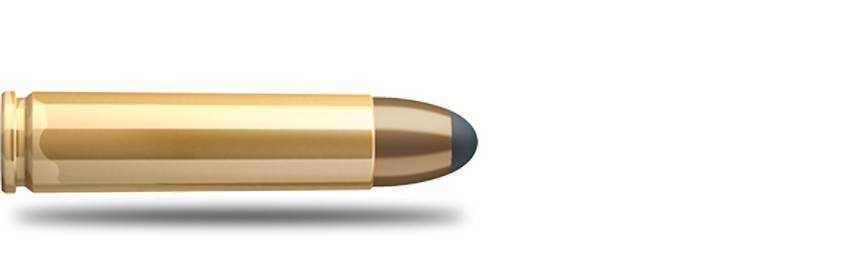 Munición Calibre .30 Carbine - Armería Online