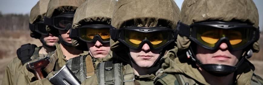 Gafas Tácticas