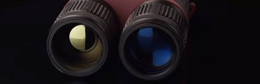 Binocular Térmico